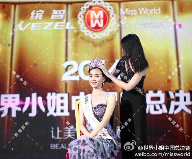 杜旸夺得2014世界小姐中国区总决赛冠军