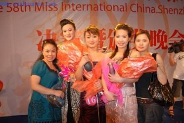 首脑参加58届世界小姐之传播美丽的爱