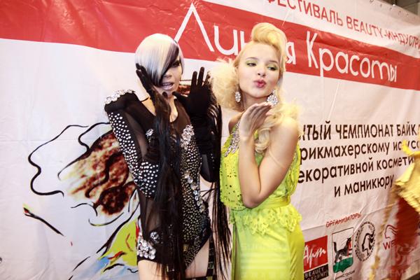 俄罗斯国际发型化妆造型大赛