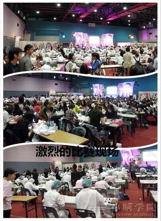 深圳南山首脑学院