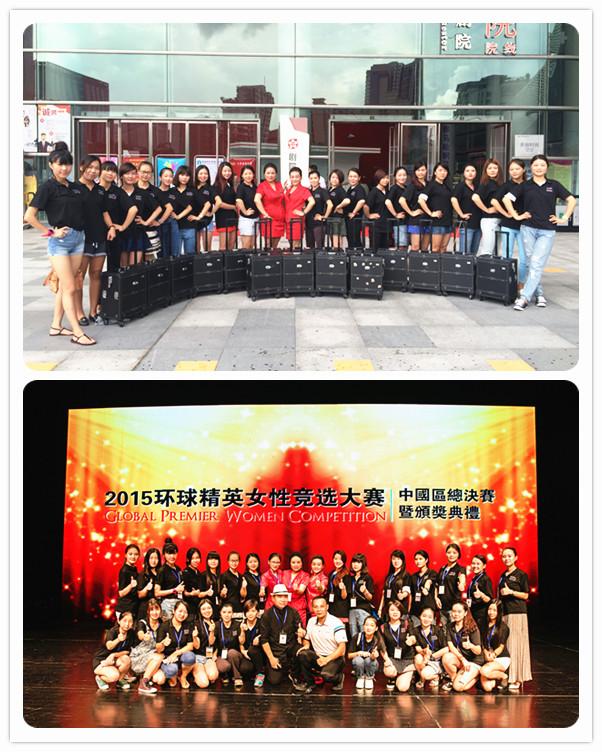深圳最好的化妆培训学校