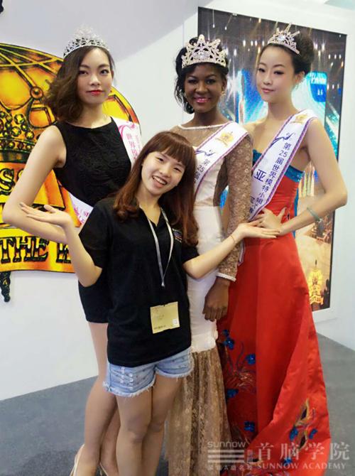 世界模特小姐大赛化妆造型