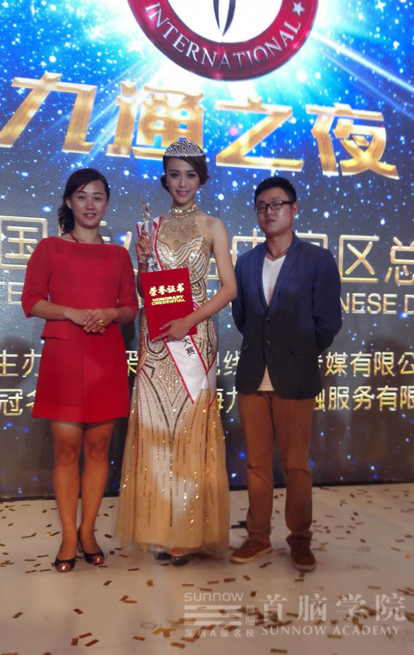 2015第42届环球国际小姐总决赛,首脑彰显业界高水平