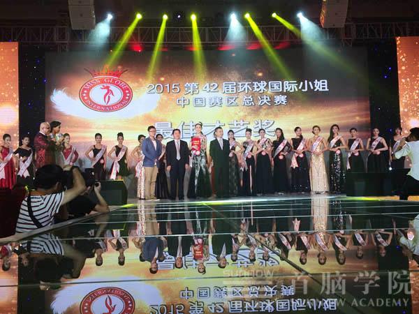 祝贺2015环球国际小姐全球总决赛加拿大圆满结束