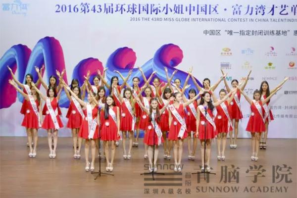 环球国际小姐主题曲《花样青春》表演