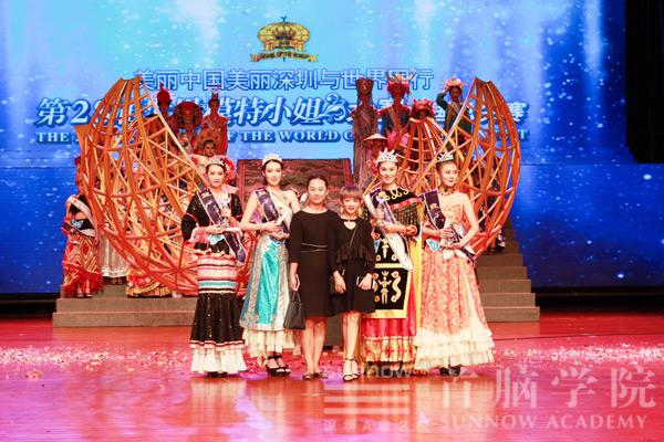 首脑化妆学校为第28届世界模特小姐大赛化妆造型