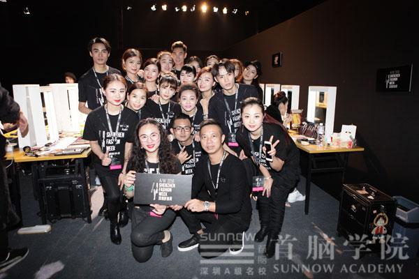 首脑学院2017深圳时装周化妆造型师