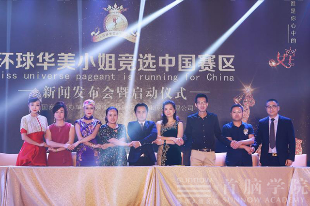 环球华美大赛彰我中华美业 首脑学院展现梦想的精彩!