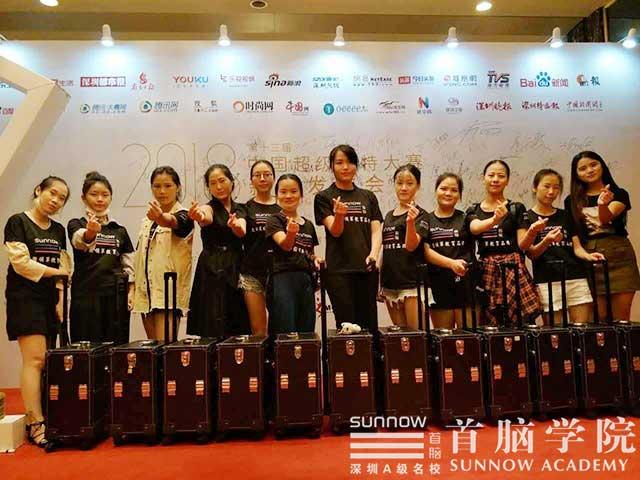 中国超级模特大赛深圳站启动,首脑学院美丽联动!
