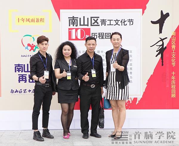 深圳南山首脑化妆培训学校