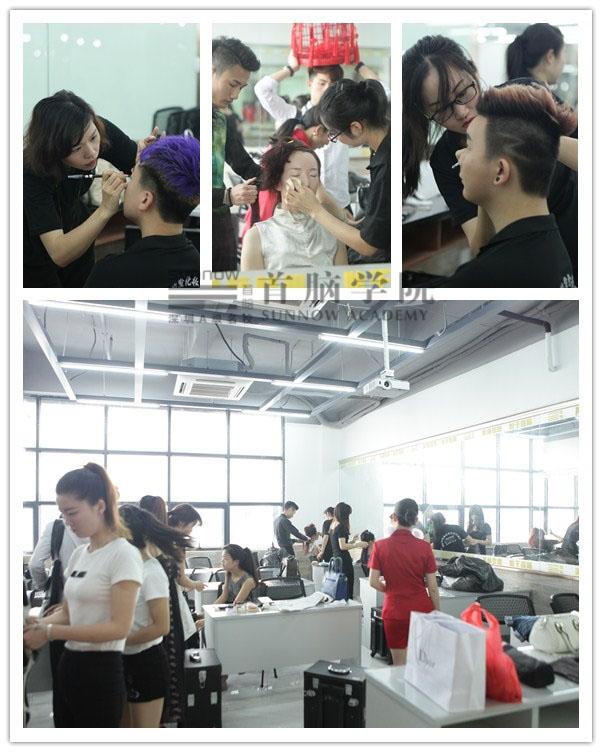 深圳首脑美容美发化妆学校