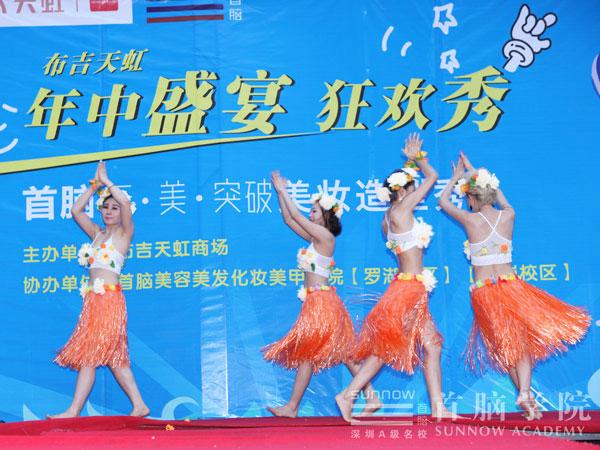 首脑化妆学校学员表演舞蹈
