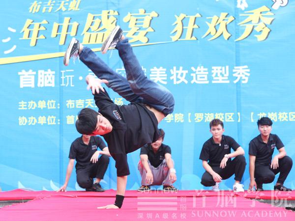 首脑学校美发班学员表演街舞