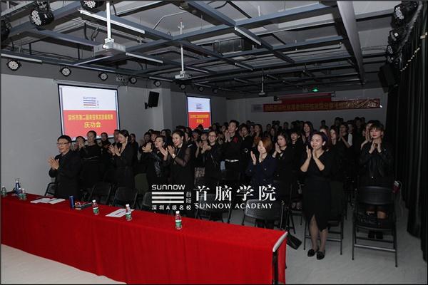 福永松岗化妆美甲师培训学校