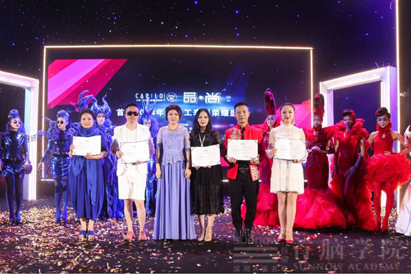 高颖董事长为首脑学院化妆艺术原创中心颁奖