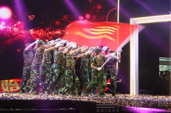 首脑学院沙井校区舞蹈