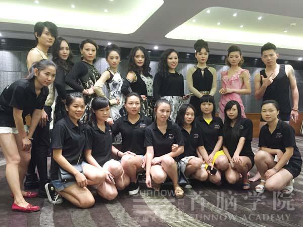深圳南山化妆学校 首脑