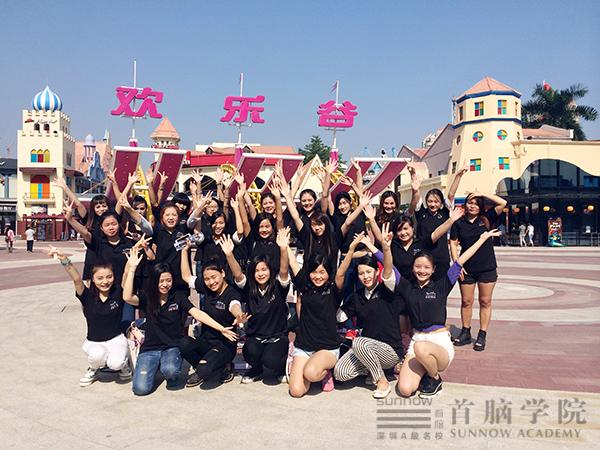 深圳南山首脑学校
