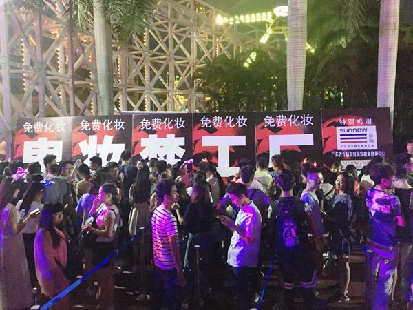 首脑化妆学校携手深圳欢乐谷打造鬼妆梦工厂