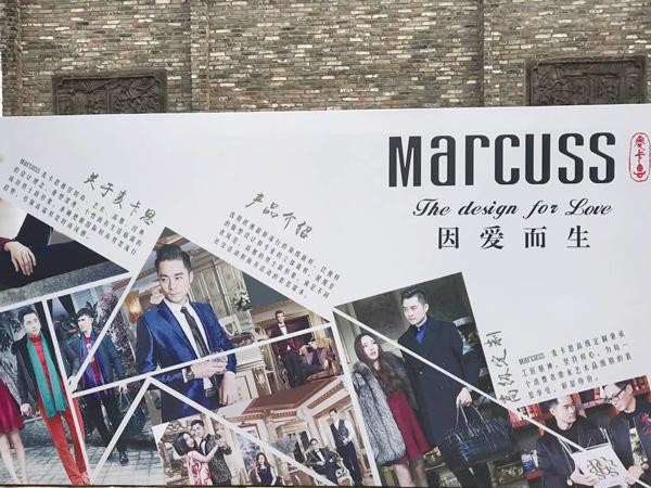 首脑学院为MARCUSS 2017秋冬新品发布会化妆造型