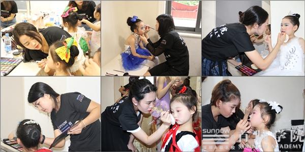 宝安化妆师培训班