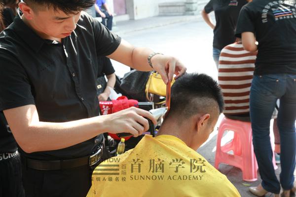 美发师培训学校