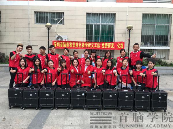龙华校区义工团队