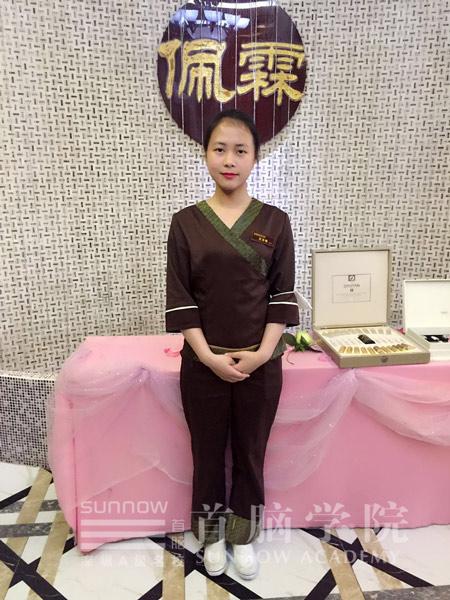 深圳首脑美容学校