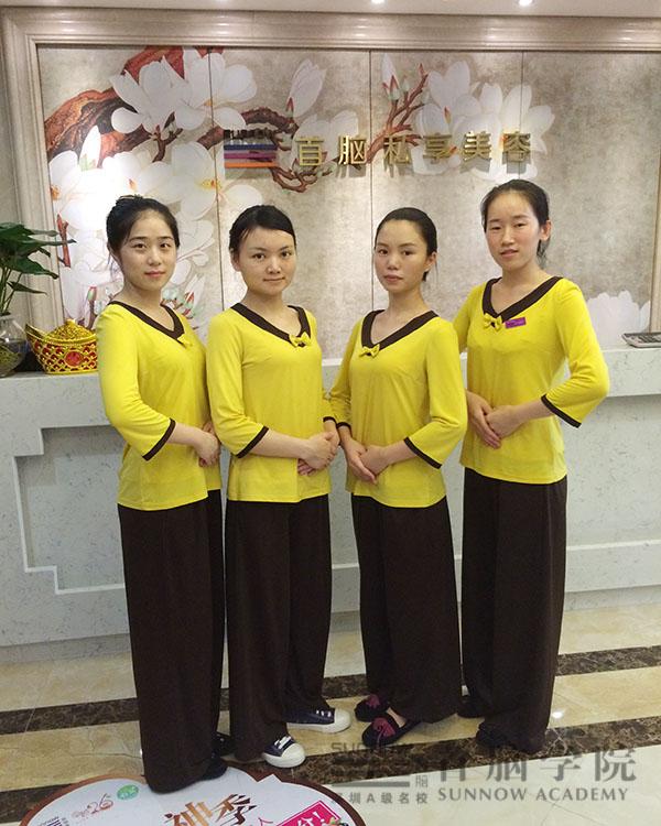 深圳南山首脑美容学校
