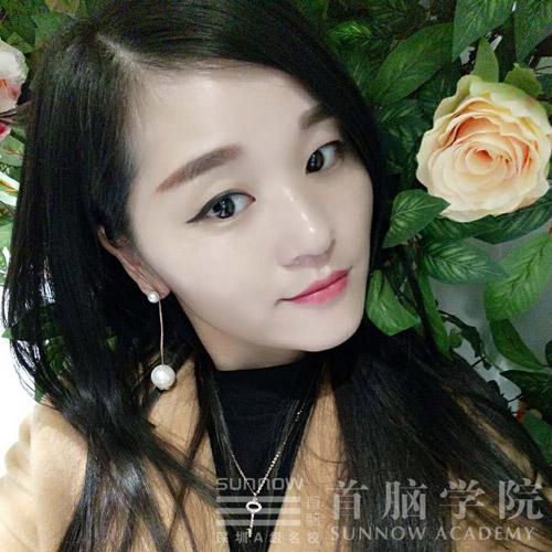 首脑化妆学校优秀学员郭琳