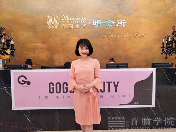 深圳南山首脑学校美容培训班