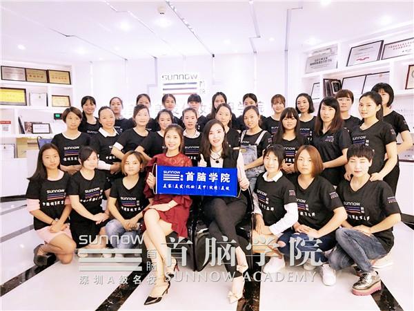 深圳沙井美容师培训学校