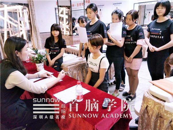 深圳宝安美容师培训学校