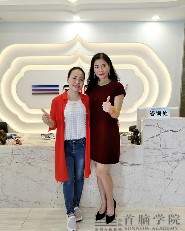 深圳南山首脑美容美发化妆学校