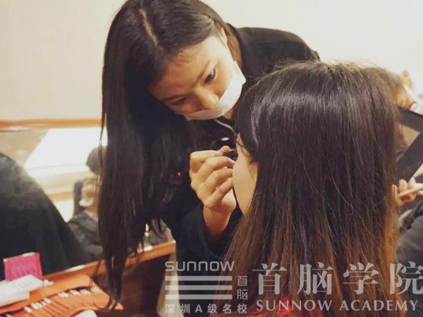 深圳化妆学校首脑学院