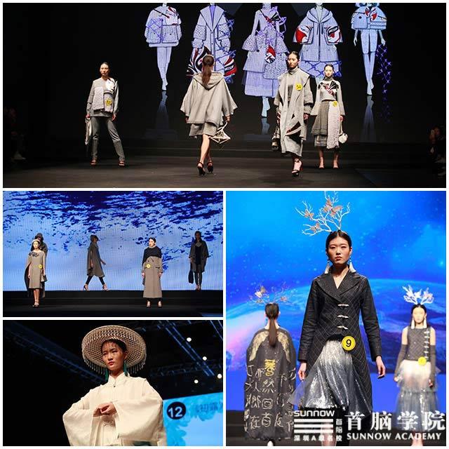 首脑学院鼎力助阵第三届中国(深圳)国际时装节,再掀时尚风暴!