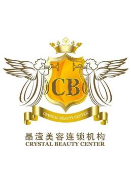 晶滢美容连锁机构
