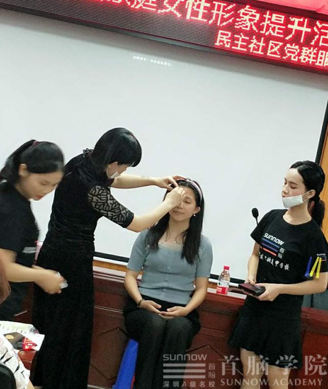 """首脑学院受邀沙井街道民生社区""""提靓计划-幸福家庭女性形象力提升""""活动"""