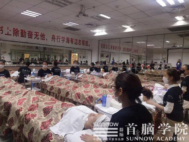 深圳美容培训