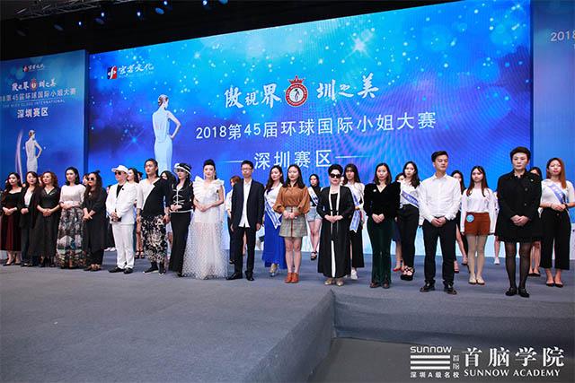 首脑学院助力第45届环球国际小姐深圳总决赛