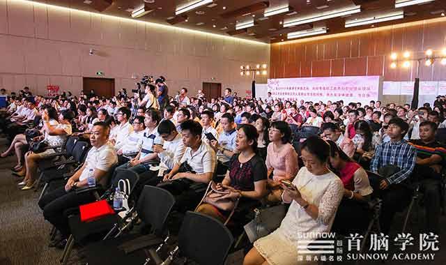 祝贺首脑学院荣获深圳市技工教育和职业培训系统先进办学单位