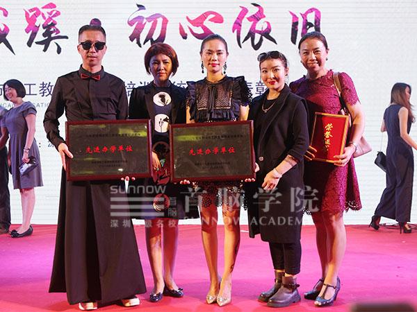 首脑荣获2016深圳职协先进单位多个奖项