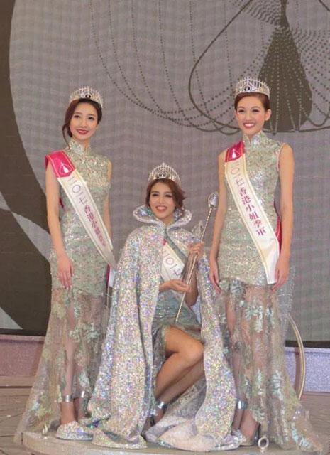 2017香港小姐竞选冠亚季军