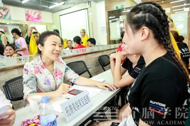 深圳化妆学校