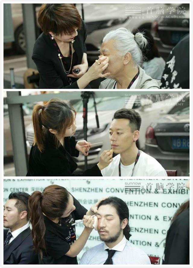 百男化妆师