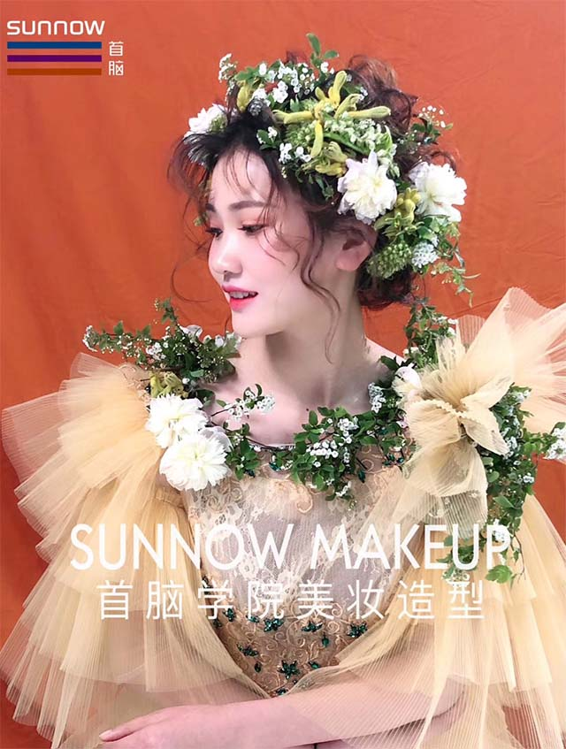 美妆培训教你这样做,素颜也美到发光!