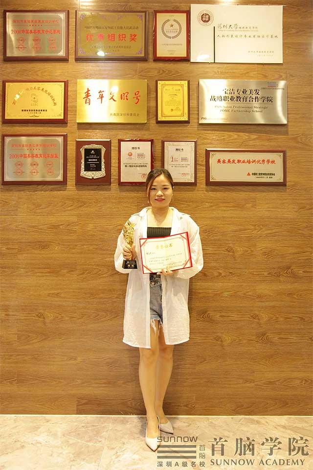 美容培训学校创业明星蔡金华