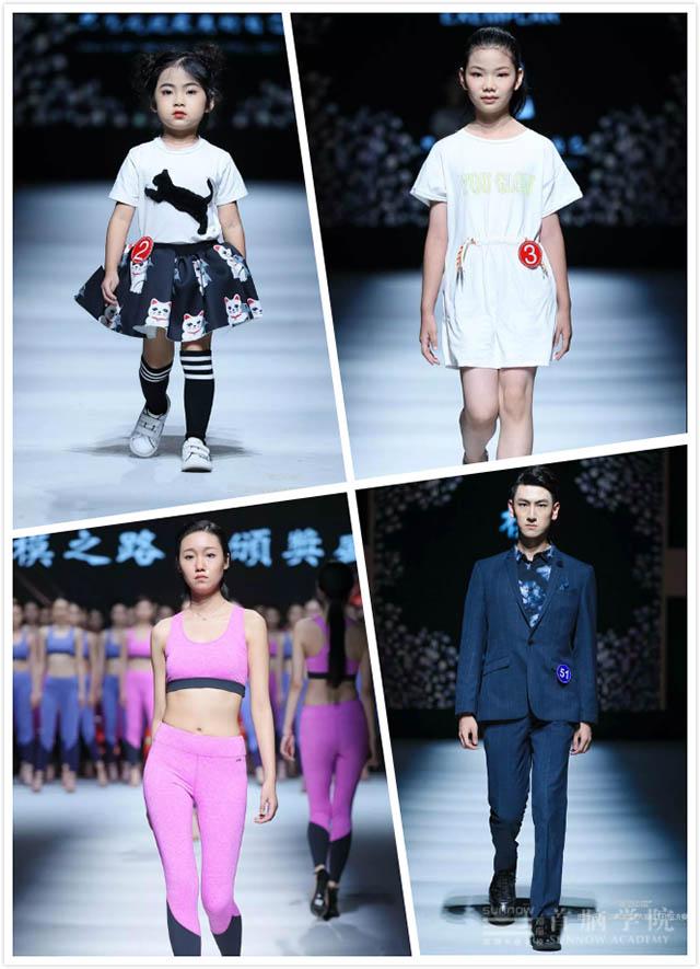 国际时尚精英超模大赛模特