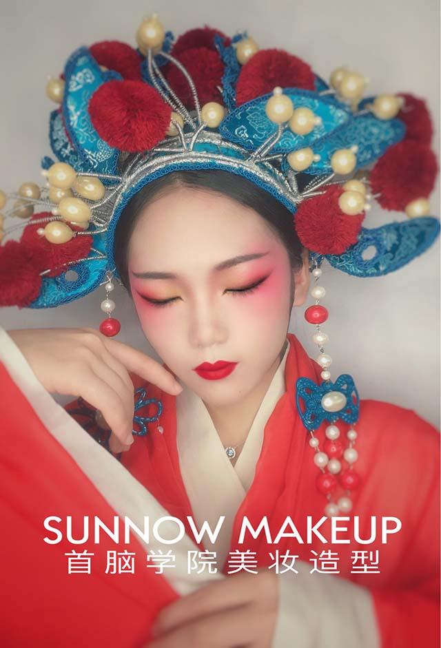 化妆美容学校