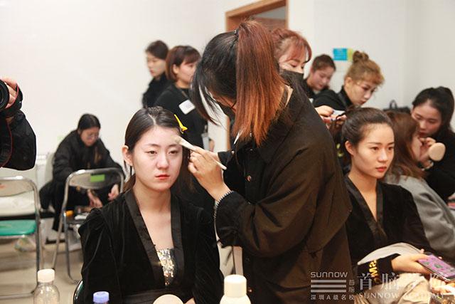 美容化妆培训学校